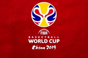 /files/news/fiba-world-cup-2019.jpg